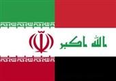 مباحثات ایرانیة - عراقیة لتعزیز التعاون فی مجال الطاقة الکهربائیة