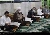 """ترتیل جزء یازدهم قرآن با صدای """"عبدالباسط و عباس امام جمعه"""""""
