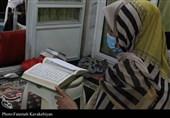 محافل انس با قرآن رمضانی در مازندران به روایت تصویر