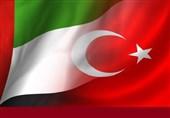مقدمات و موانع عادی سازی روابط بین ترکیه و امارات