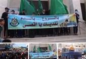 تظاهرات ضد صهیونیستی در سراسر نوار غزه و لبنان