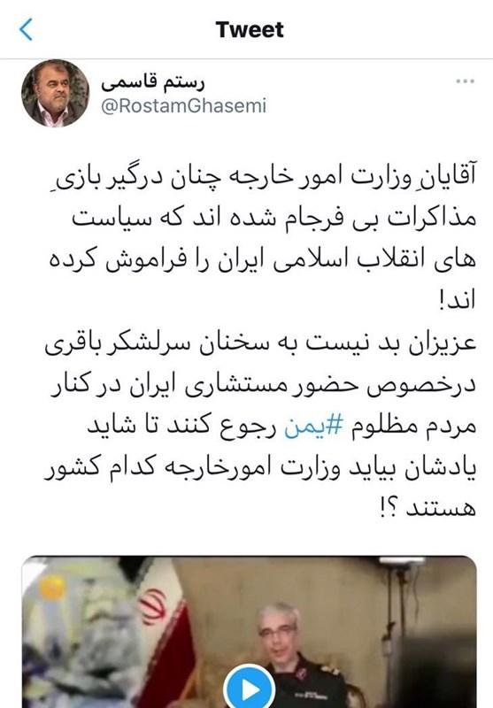 جنبش انصارالله یمن ,