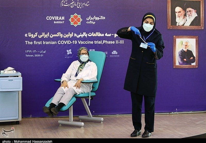 Iranian COVID Vaccine Undergoes 3rd Phase of Clinical Trials