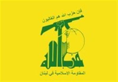 بیانیه حزب الله در سالروز انفجار بندر بیروت؛ مردم لبنان متحد شوند