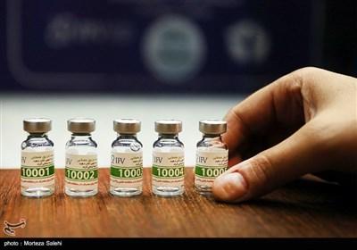 آغاز مرحله سوم کارآزمایی بالینی واکسن کرونا انستیتو پاستور ایران و انستیتو فینلای کوبا در اصفهان