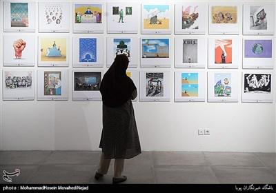 نمایشگاه (فلسطین تنها نیست)