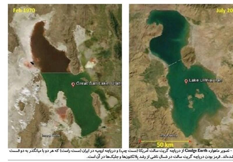 بحران های محیط زیست , سازمان محیط زیست , احیای دریاچه ارومیه ,