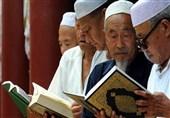 قرآن در جهان|استقبال شرق دور از آیههای نور/ حضور قرآن در زندگی مسلمانان چینی