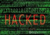 """افشای جزئیات جدید از """"هک"""" اطلاعات مجموعههای دولتی و خصوصی کشور"""