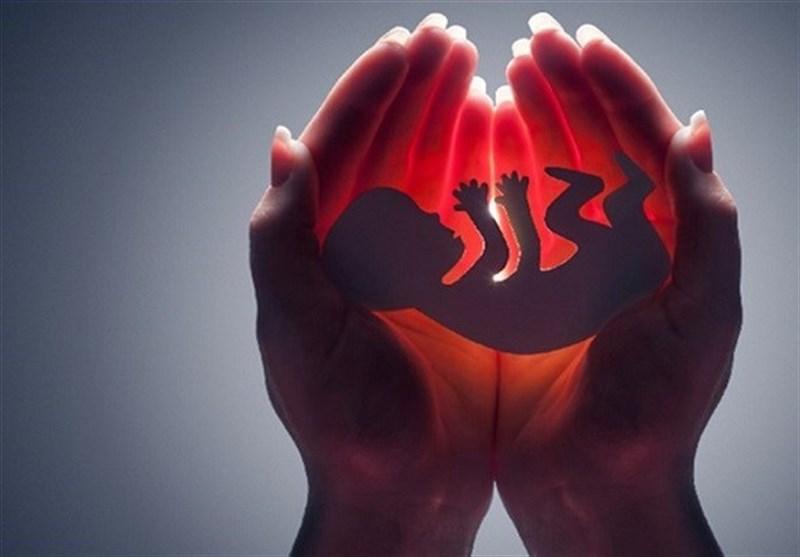 """تراژدی """"سقط جنین"""" در ایران و جهان/ تبدیل حریم امن مادری به ناامنترین حریم!"""