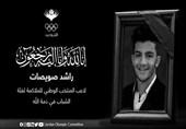 مرگ بوکسور جوان اردنی بر اثر ضربه مغزی در رینگ بوکس + عکس