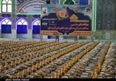 چهارمین رزمایش کمک مؤمنانه هیئتهای مذهبی شهر کرمان +تصاویر