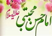 شعر در مدح امام حسن (ع)|سفره افطار با ذکر «حسن جان» پهن شد