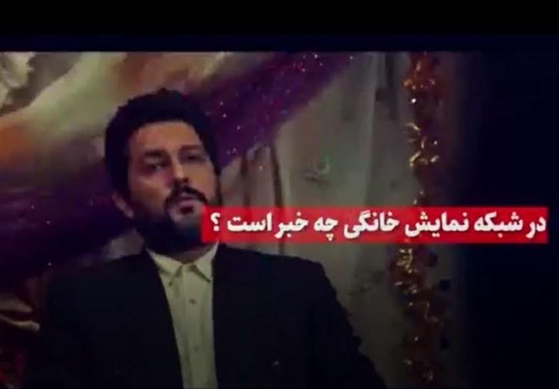فیلم| این سریالها ایرانی هستند یا ترکیهای؟