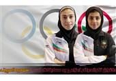 مومنزاده و کیانی؛ نمایندگان ایران در مسابقات کسب سهمیه المپیک