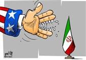 دیپلماسی ذلت از دیدگاه قرآن (1) | چرا نباید با دشمن مذاکره کرد؟