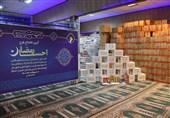 آغاز اجرای طرح احسان رمضان در استان فارس؛ بیش از 20 هزار بسته معیشتی میان نیازمندان توزیع شد