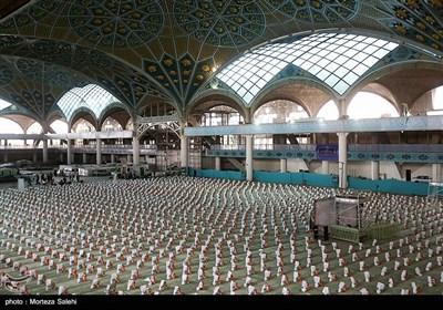 رزمایش احسان وهمدلی در اصفهان