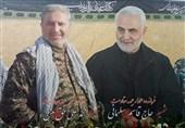 """مراسم هفتمین روز شهادت """"سردار فاتح نبل و الزهرا"""" در رشت برگزار شد"""