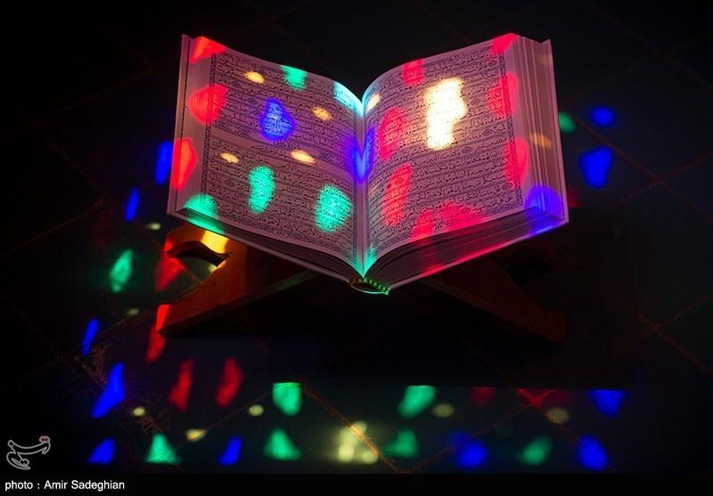 فرهنگسرای قرآن استان یزد مرمت میشود