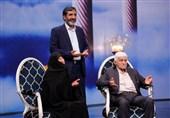 روایت جالب خواستگاری و عقد حاج حسین یکتا