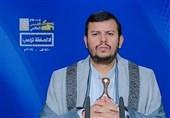 West-Linked Mafia Gangs Trafficking Yemeni Children: Houthi
