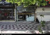 فعالیت مشروط مشاغل گروه دو در استان فارس/ ظرفیت بیمارستانها همچنان تکمیلاست