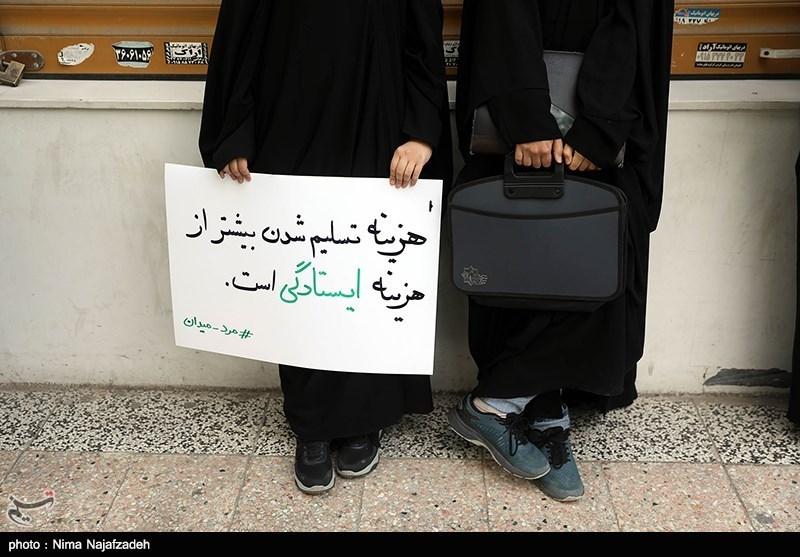تجمع مردمی مقابل نمایندگی وزارت امور خارجه در مشهد