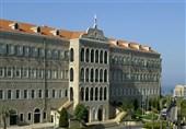 تشکیل الحکومة اللبنانیة.. کل فریق ینتظر من الآخر التنازل والشعب الخاسر الأکبر