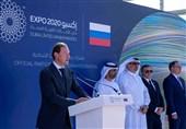 روسیه به عنوان اولین کشور برای میزبانی نمایشگاه جهانی اکسپو 2030 اقدام کرد
