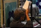 سحرهای دلدادگی در کرمان به روایت تصویر