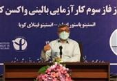 اکسیژن بیماران کرونایی در زنجان تأمین است/ روند کند کاهش آمار مبتلایان