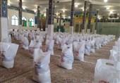 1150 بسته غذایی از محل موقوفات بین نیازمندان خراسان جنوبی توزیع شد
