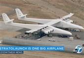 پرواز موفقیتآمیز بزرگترین هواپیمای جهان + تصاویر