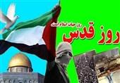 بوشهریها با آرمانهای قدس شریف تجدید بیعت میکنند