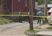 Multiple People Injured in Wisconsin Shooting (+Video)
