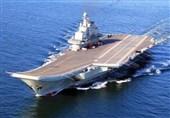 رزمایش در دریای چین جنوبی با مدرن ترین ناو هواپیمابر چین