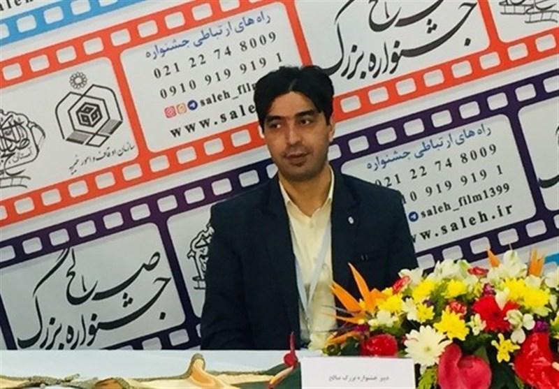 300 اثر به دبیرخانه جشنواره صالح رسیده است/ حمایت مالی از 20 فیلم کوتاه و مستند با محوریت امامزاده صالح(ع)