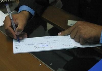 نسبت تعدادچک های برگشتی به کل چکهای صادره تک رقمی شد
