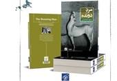«مرد دونده» در بازار کتاب