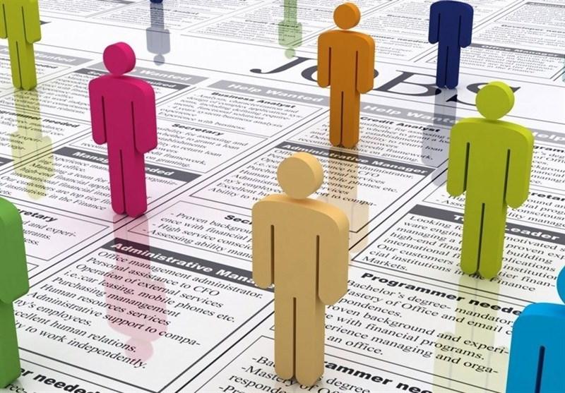 با شناخت خود شغل مناسبتری پیدا کنید