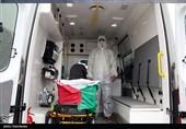 پیکر سومین شهید مدافع سلامت خراسان شمالی تشییع شد + فیلم