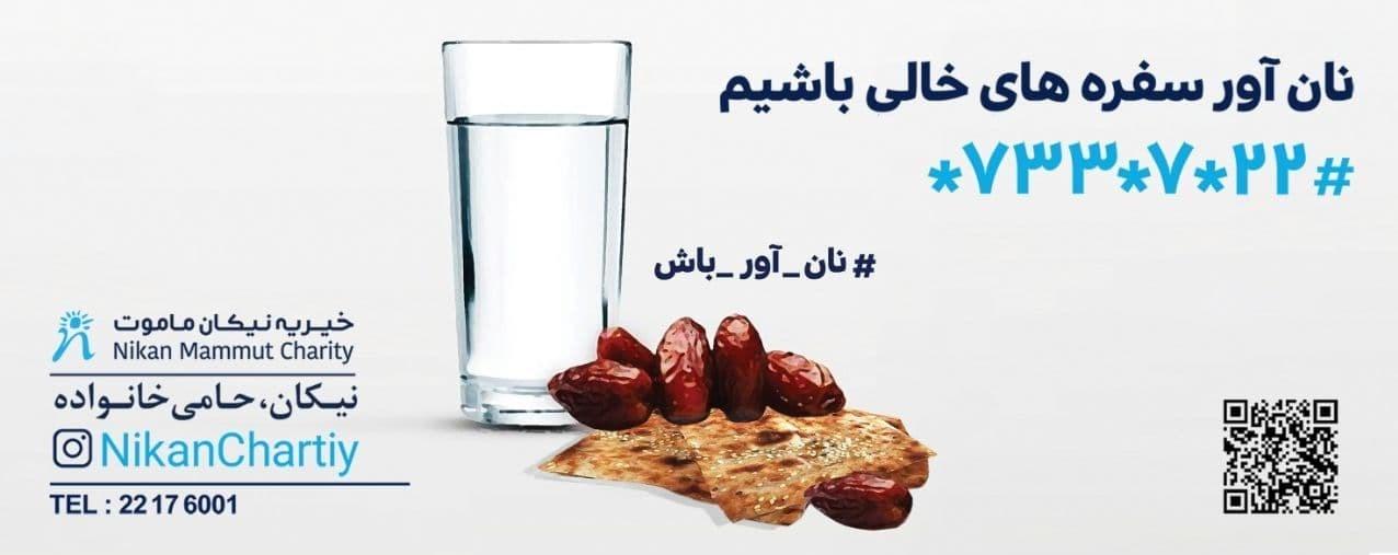 سازمان بهزیستی کشور , مددجویان کمیته امداد امام خمینی (ره) ,