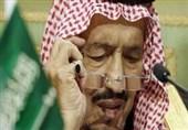 احکام جدید عربستان علیه افسران و کارمندان دولتی