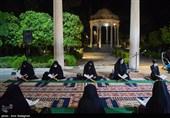 استمرار برنامه جامع دولت قرآن در حافظیه؛ هویت قرآنی حافظ را بازیابی میشود