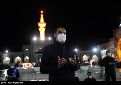 مراسم احیای شب بیست و یکم ماه رمضان در حرم مطهر امام رضا (ع)