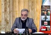 """برگزاری وبینار """"تحولات فلسطین"""" با حضور سفرای ایران و فلسطین در ترکیه"""