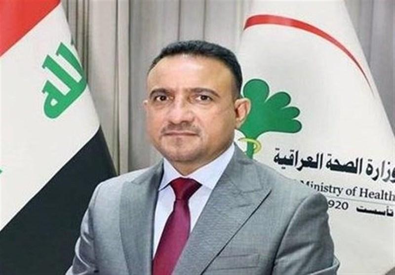 وزیر بهداشت عراق استعفا کرد