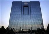 خسارت 800 هزار میلیاردی مدیران بانکی به کشور