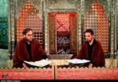 جزء خوانی قرآن کریم در آستان مقدس امامزاده ابوالعباس اصفهان به روایت تصویر